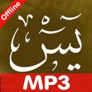 Surat Yasin MP3 APK