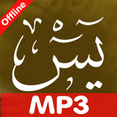 Surat Yasin MP3 icon