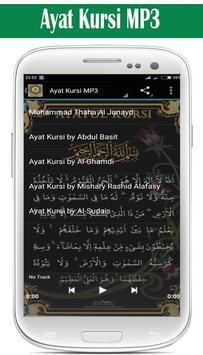 Ayat Kursi MP3 screenshot 3