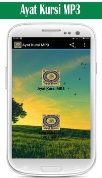 Ayat Kursi MP3-poster