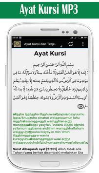 Ayat Kursi MP3 screenshot 1
