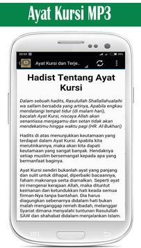Ayat Kursi MP3 screenshot 2