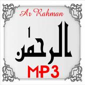 surah rehman pdf free download