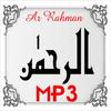 Surah Ar Rahman dan Terjemahan ícone