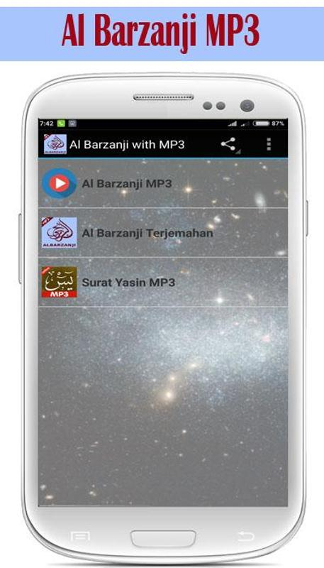 Sholawat al-barzanji mp3 for android apk download.