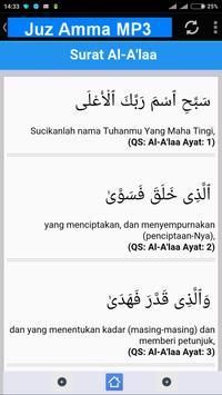 Juz Amma Anak MP3 capture d'écran 3