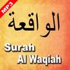 Surah Al-Waqiah dan Terjemahan アイコン