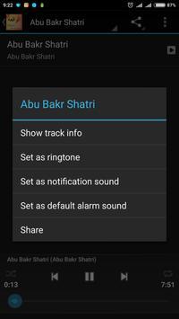 Surah Al-Waqiah dan Terjemahan capture d'écran 3