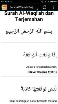 Surah Al-Waqiah dan Terjemahan capture d'écran 1