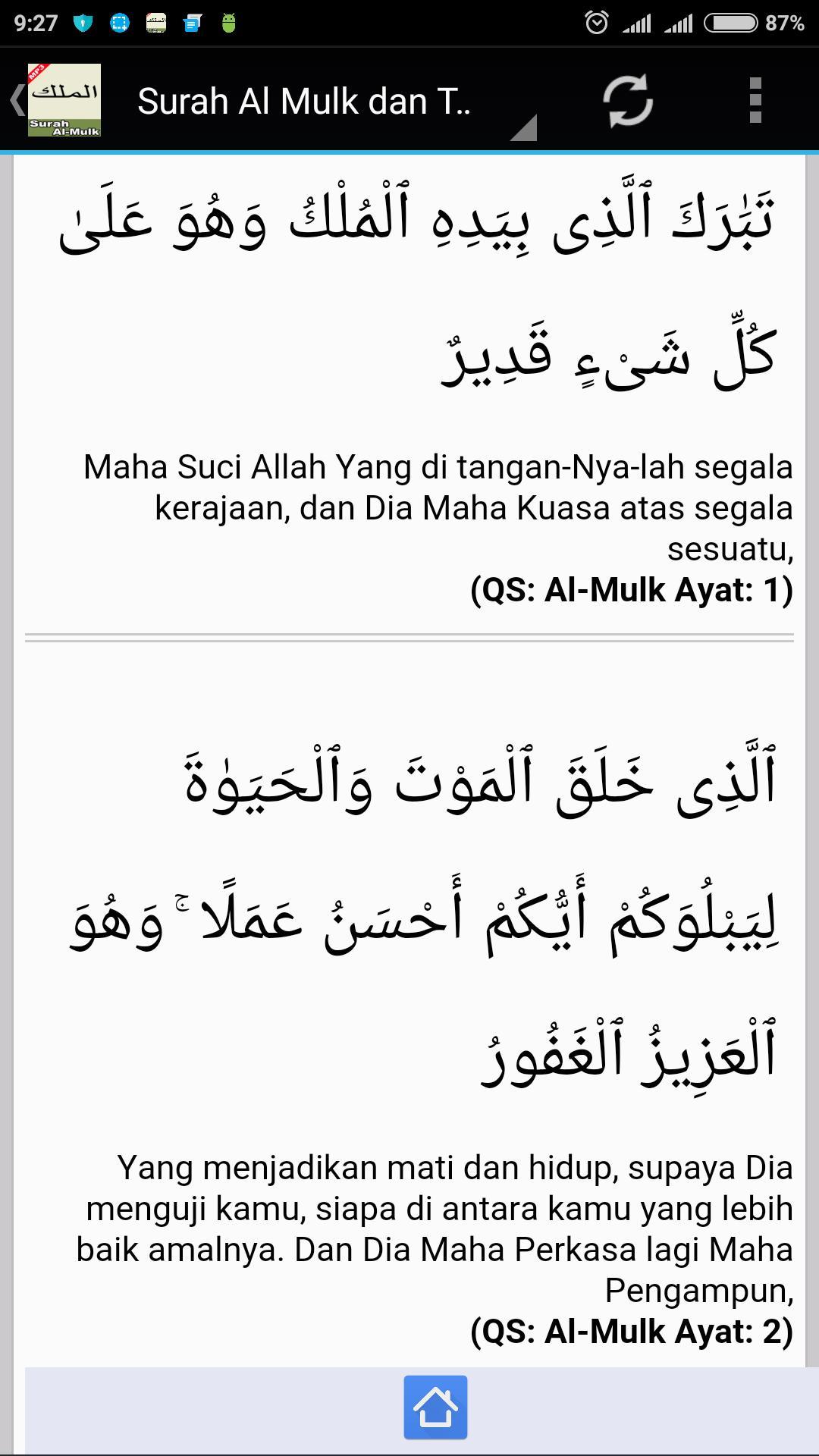 Surah Al Mulk Dan Terjemahan For Android Apk Download