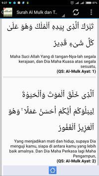 Surah Al-Mulk dan Terjemahan capture d'écran 3