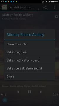 Surah Al-Mulk dan Terjemahan capture d'écran 2