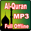 Al Quran MP3 Full Offline 图标