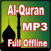 Al Quran MP3 Full Offline ícone