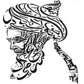 Kitab Kisah Tokoh Sufi icon