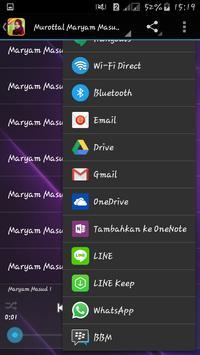 Maryam Masud screenshot 1