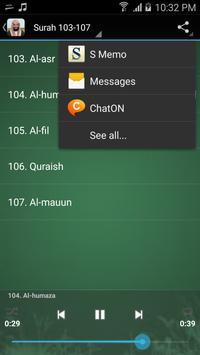 Quran offline Hatem Farid screenshot 6