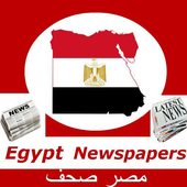 Egypt newspapers icon