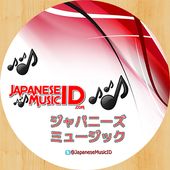 Japanese Music ID icon