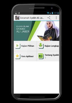 Ceramah Syaikh Ali Jaber screenshot 1