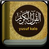Yusuf Kalo Quran MP3