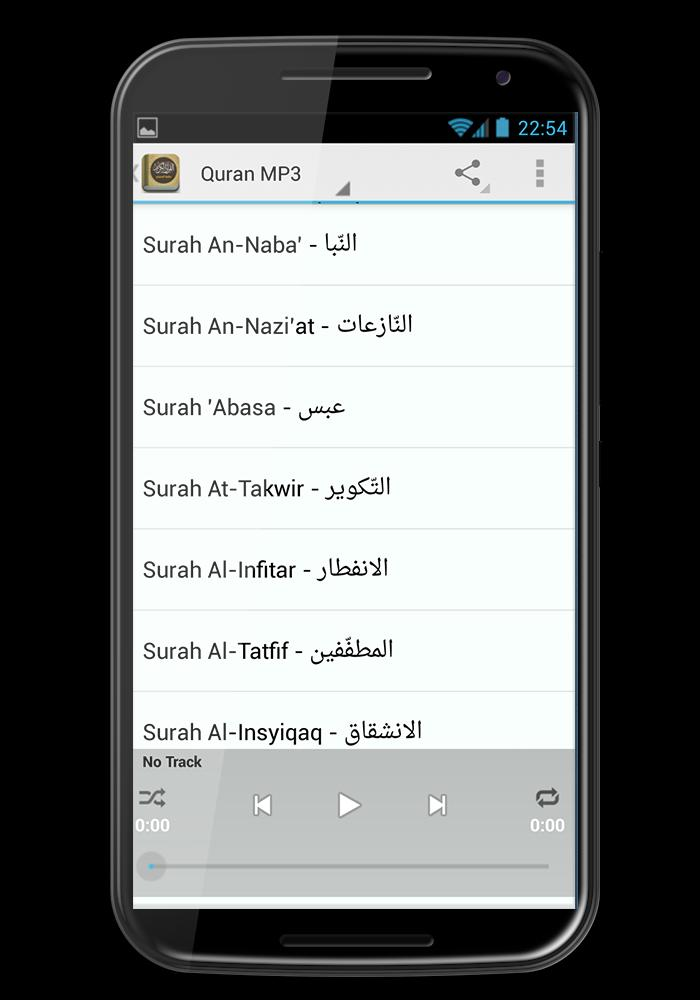 Yusuf Kalo Quran MP3 for Android - APK Download