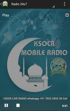 KSOCR apk screenshot