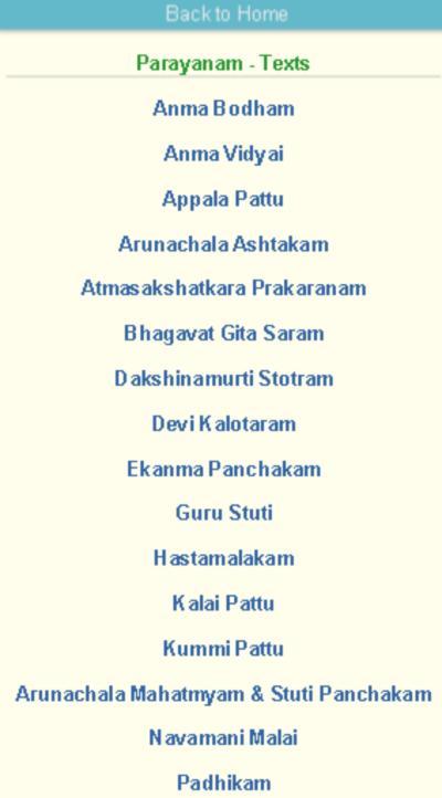 Ramana Maharshi Prayers App poster