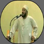 Bilal Philips Islamic Videos icon
