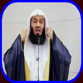 Mufti Ismail Menk MP3 Lectures icon
