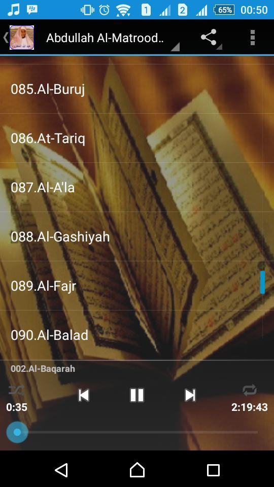Abdullah al matrood full quran mp3 offline for android apk download.