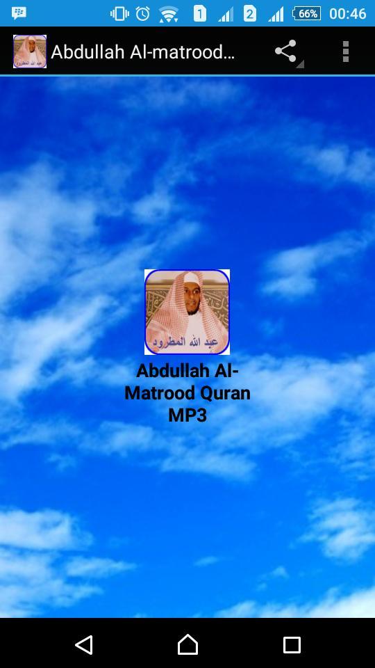 Abdullah matrood quran offline 3 apk   androidappsapk. Co.