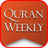 Quran Weekly- watch icon