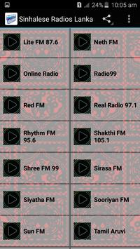Sinhalese Radios Lanka apk screenshot