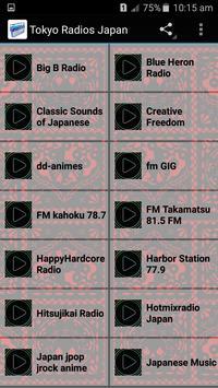 Tokyo Radios Japan poster