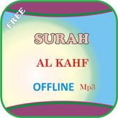 Surah Al Kahf Offline icon