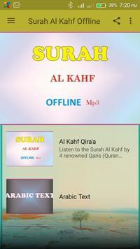 Surah Al Kahf Offline poster