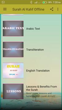 Surah Al Kahf Offline screenshot 1
