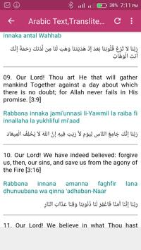 40 Rabbana Dua Mp3 apk screenshot
