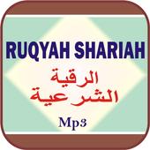 Ruqyah Al Shariah Mp3 icon