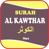 Al Kawthar Offline Mp3 icon