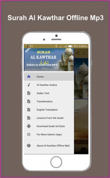 Al Kawthar Offline Mp3 poster