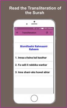 Al Kawthar Offline Mp3 apk screenshot