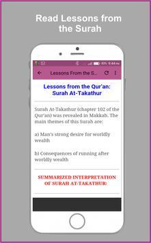 At Takathur Offline Mp3 apk screenshot