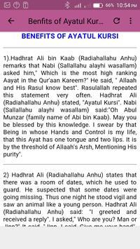 Ayatul Kursi & Fatiha Mp3 screenshot 7