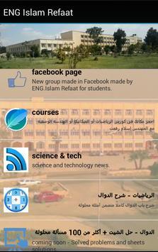 ENG.Islam Refaat (math) poster