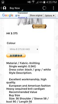 Angels Fashion Shop screenshot 3