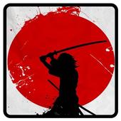 Samurai Way of Life Wallpaper icon