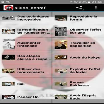 aikido screenshot 2