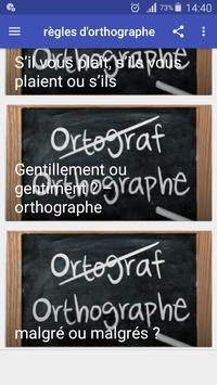 règles d'orthographe apk screenshot